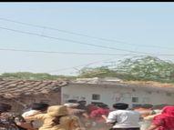55 साल तक घर में प्रधानी रहने के बाद मिली हार से आहत पूर्व प्रधान ने गरीब परिवार पर किया हमला, चले ईंट पत्थर|यूपी पंचायत चुनाव,UP Panchayat Election - Dainik Bhaskar