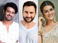 फिल्म की शूटिंग के लिए 15 मई के बाद हैदराबाद में जुटेंगे प्रभास, सैफ अली खान, कृति सैनन और सनी सिंह, 55 से 60 दिनों का मुंबई में हो चुका है शूट|बॉलीवुड,Bollywood - Dainik Bhaskar
