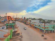 जिले में लाॅकडाउन 17 मई तक बढ़ा; खाद, बीज, कीटनाशक और कृषि उपकरणों की दुकानों को शाम 4 बजे तक खोलने की अनुमति|रायपुर,Raipur - Dainik Bhaskar