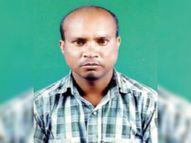 पहली बार नहीं इसके पहले भी कई बार गायब हो चुका है सहायक आरक्षक|छत्तीसगढ़,Chhattisgarh - Dainik Bhaskar