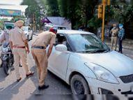 मास्क न पहनने पर 614 चालान, 129 गाड़ियां इम्पाउंड; कोविड नियम तोड़ने पर पुलिस ने की कार्रवाई|मोहाली,Mohali - Dainik Bhaskar