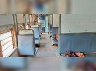 शहर से 100 यात्री भी नहीं मिलते, बंद हो सकती हैं पैसेंजर ट्रेनें|रायगढ़,Raigarh - Dainik Bhaskar