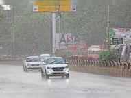 दोपहर में हुई 4.2 मिमी बारिश, आज भी छाए रहेंगे बादल|भिलाई,Bhilai - Dainik Bhaskar