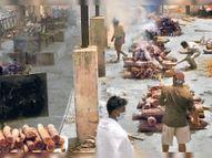 राज्य के सरकारी आंकड़े में अप्रैल में कोरोना से 1546 मौतें, पर कोविड प्रोटोकॉल से 2480 अंतिम संस्कार|रांची,Ranchi - Dainik Bhaskar