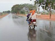 दूसरे दिन शहर में बूंदाबांदी, आसपास के इलाके में बारिश हुई|बिलासपुर,Bilaspur - Dainik Bhaskar