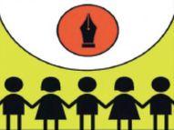 आरटीई की साढ़े 8 हजार सीटों के लिए 6 हजार आवेदन, जून में होगी लॉटरी|रायपुर,Raipur - Dainik Bhaskar