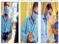 वायल पर लिखा बैच नंबर खुरचा; फिर मार्कर से मिटाया, 30 हजार रुपए लेकर बोला- रोजाना 2 ले जाया करो|जयपुर,Jaipur - Dainik Bhaskar