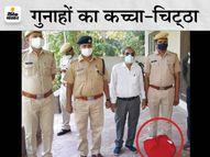 सुकेत गैंगरेप कांड में कोर्ट में 27 आरोपियों के खिलाफ चालान पेश, 9 दिन तक पीड़िता के साथ हुआ था सामूहिक दुष्कर्म|कोटा,Kota - Dainik Bhaskar