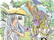 मां के प्रश्न के सामने सिकंदर ने भी ख़ुद को अज्ञानी मान लिया, क्या था वो प्रश्न जानें इस बोधकथा में|मधुरिमा,Madhurima - Dainik Bhaskar