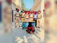 110 ग्राम हेरोइन के साथ एक व्यक्ति गिरफ्तार|मोहाली,Mohali - Dainik Bhaskar