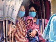 लॉकडाउन में जब बिगड़ रही किसी की तबीयत, तो सूझ नहीं रहा क्या करें निजी क्लीनिक रहते बंद, सरकारी अस्पतालों में कोरोना मरीजों की भीड़|मुजफ्फरपुर,Muzaffarpur - Dainik Bhaskar