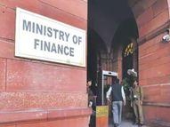 वित्त मंत्रालय ने राजस्व घाटे की दूसरी किस्त जारी की, 17 राज्यों को 9,871 करोड़ रुपए मिले|इकोनॉमी,Economy - Dainik Bhaskar