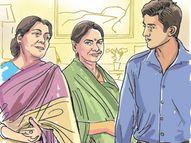 मां सिर्फ़ जन्म देने वाली ही नहीं होती बल्कि सास भी मां होती है, ये गौरव ने भली भांति बता दिया था|मधुरिमा,Madhurima - Dainik Bhaskar