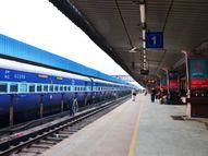 रेलवे ने अनिश्चितकाल के लिए बंद की पंजाब-हरियाणा से चलने वाली शताब्दी समेत 18 ट्रेनें, आदेश जारी|अम्बाला,Ambala - Dainik Bhaskar
