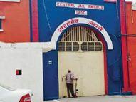 कैदियों को सामान देने की आड़ में चिट्टा पहुंचाने की कोशिश, चप्पलों की सोल उखाड़कर तली में चिपकाई गई थी 15 पुड़ियां|अम्बाला,Ambala - Dainik Bhaskar