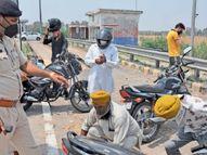 किसी ने कहा- ट्रेन का पता करने स्टेशन जा रहा है ताे काेई बाेला-पैसे देने जाना हूं, पुलिस ने करवाई उठक-बैठक|अम्बाला,Ambala - Dainik Bhaskar