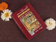 इच्छाओं की वजह से धैर्यवान व्यक्ति भी जल्दबाजी कर देता है और परेशानियां बढ़ सकती हैं|धर्म,Dharm - Dainik Bhaskar