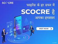 फाइनेंशियल दिक्कतों से निकलने में मदद कर रही 'Scocre', सबसे खास सर्विस पर्सनलाइज्ड क्रेडिट मैनेजर|टेक,Tech - Money Bhaskar