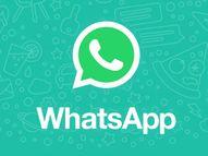 दिल्ली हाईकोर्ट ने 13 मई तक वॉट्सऐप और फेसबुक को अपना पक्ष रखने के लिए कहा, 15 से लागू होना है पॉलिसी|टेक & ऑटो,Tech & Auto - Money Bhaskar