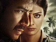 कानूनी पचड़े में फंसी अजय देवगन की फिल्म दृश्यम 2, कॉपीराइट मामले में फैसला आने तक प्रोड्यूसर शुरू नहीं करेंगे फिल्म की शूटिंग बॉलीवुड,Bollywood - Dainik Bhaskar