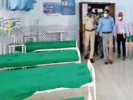 सदर अस्पताल एमसीएच भवन में 30 बेड का कोविड केयर हेल्थ सेंटर चालू मुजफ्फरपुर,Muzaffarpur - Dainik Bhaskar
