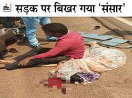 बाइक से 2 महीने के बेटे को डॉक्टर के पास ले जा रहे थे पति-पत्नी, तेज रफ्तार ट्रक ने मारी टक्कर|भिलाई,Bhilai - Dainik Bhaskar