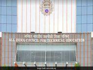 AICTE ने नए सेशन के लिए जारी किया एकेडमिक कैलेंडर, 15 सितंबर से शुरू होगी फर्स्ट ईयर स्टूडेंट्स की क्लासेस|करिअर,Career - Money Bhaskar