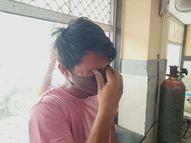 इलाज नहीं मिल रहा, मां को आंखों के सामने मरने दूं, इतना कहते ही युवक की आंखों से छलक गए आंसू|पाली,Pali - Dainik Bhaskar