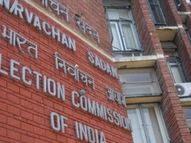 मोहित ने कहा- मेरे मूल्यों और चुनाव आयोग की कार्यशैली में तालमेल नहीं बैठ रहा है, इस्तीफा दे रहा हूं|दिल्ली + एनसीआर,Delhi + NCR - Dainik Bhaskar