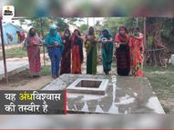 गोरखपुर में 5 दिन से हो रही 'कोरोना माई' की पूजा, महिलाएं जल चढ़ाकर महामारी से निजात दिलाने की प्रार्थना कर रहीं|देश,National - Dainik Bhaskar