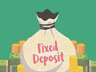 एक्सिस बैंक और इंडसइंड बैंक के बाद अब IDFC फर्स्ट बैंक ने भी फिक्सड डिपॉजिट की ब्याज दरों में किया बदलाव|कंज्यूमर,Consumer - Dainik Bhaskar