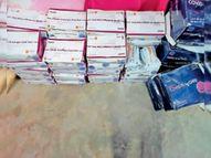 सकरा में 4 हजार एंटीजन किट बरामद, ऑक्सीजन की कालाबाजारी पर कई अस्पतालाें में हुई छापेमारी|मुजफ्फरपुर,Muzaffarpur - Dainik Bhaskar