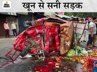 लोडिंग ऑटो को टक्कर मार कर तेज रफ्तार डंपर घर में घुसा; दो की मौत, दो की हालत नाजुक|भोपाल,Bhopal - Dainik Bhaskar