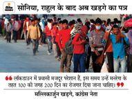 राहत सामग्री बांटने में प्रवासी मजदूरों की मदद लें, वैक्सीन और मेडिकल इक्विपमेंट पर टैक्स में छूट मिले|देश,National - Dainik Bhaskar