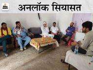 लालू की वर्चुअल मीटिंग में पूर्व सांसद को दी गई श्रद्धांजलि, उधर रीतलाल ने सीवान में ओसामा को तेजस्वी का संदेश दिया पटना,Patna - Dainik Bhaskar