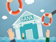 जून से शुरू हो सकता है बैड बैंक, वित्त मंत्री निर्मला सीतारमण ने बजट में की थी घोषणा|इकोनॉमी,Economy - Dainik Bhaskar
