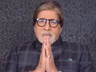 अमिताभ बच्चन बोले- कोरोना से लड़ने भारत की मदद करें, खुद भी कोविड केयर सेंटर को डोनेट किए 2 करोड़ रुपए बॉलीवुड,Bollywood - Dainik Bhaskar