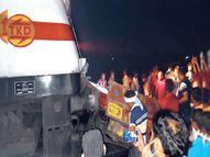 अवैध क्रॉसिंग पार कर रहा था ट्रैक्टर, संपूर्ण क्रांति से टकराया; इंजन में फंस आधा किमी तक घिसटाती रही ट्रॉली पटना,Patna - Dainik Bhaskar