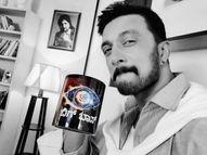 कोरोना महामारी की दूसरी लहर से ऑफ एयर हुआ बिग बॉस कन्नड़ का 8वां सीजन, अपने घर लौटे कंटेस्टेंट|बॉलीवुड,Bollywood - Dainik Bhaskar