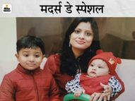 4 साल का बेटा सहित गोद का बच्चा भी कोरोना पॉजिटिव, खुद भी संक्रमित, लेकिन न परिवार को हारने दे रही न मरीजों को पटना,Patna - Dainik Bhaskar