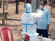 पिछले 24 घंटे में मिले 6112 नए संक्रमित, 141 की हुई मौत; एक्टिव मरीज की संख्या पहुंची 61 हजार से पार|रांची,Ranchi - Dainik Bhaskar