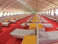 1000 बेड क्षमता के क्वारेंटाइन सेंटर में गूंजेंगे गायत्री और महामृत्युंजय मंत्र|भोपाल,Bhopal - Dainik Bhaskar