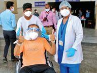 भोपाल में इलाज के लिए दूसरे राज्यों से आ रहे कोरोना मरीज, छह दिन में 63 आए, इनमें दिल्ली के 30 मरीज|भोपाल,Bhopal - Dainik Bhaskar