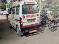 आस्था से जुबिन अस्पताल 600 मीटर दूर, एंबुलेंस वाले रोगी छोड़ने के मांग रहे 1 हजार रुपए|श्रीगंंगानगर,Sriganganagar - Dainik Bhaskar