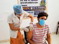 टीके के लिए नहीं मिल रहा है स्लॉट, डॉक्टर बोले-10 सेकेंड में बुक हो रहे|खंडवा,Khandwa - Dainik Bhaskar
