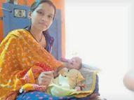 मस्तिष्क में ऑक्सीजन नहीं पहुंचने से अचेत था बच्चा, अब मां के स्पर्श से लाैटने लगी चेतना|होशंगाबाद,Hoshangabad - Dainik Bhaskar