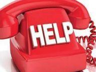 कोरोना संक्रमित भोजन व ऑक्सीजन के लिए 9131561573 पर करें संपर्क|जमशेदपुर,Jamshedpur - Dainik Bhaskar