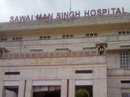 चिकित्सा मंत्री को मांगों का लिखा पत्र, कहा- सरकार ने धोखा किया तो 10 मई से करेंगे आंदोलन|जयपुर,Jaipur - Dainik Bhaskar