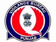 बेशकीमती जमीन के रैवेन्यू रिकॉर्ड में छेड़छाड़ को लेकर 4 अधिकारियों समेत 11 के खिलाफ FIR दर्ज, 4 गिरफ्तार|मोहाली,Mohali - Dainik Bhaskar