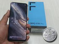 ओप्पो ने भारत में लॉन्च किया ई-स्टोर, 1 रुपए में F19 प्रो स्मार्टफोन खरीदने का मौका|टेक & ऑटो,Tech & Auto - Money Bhaskar